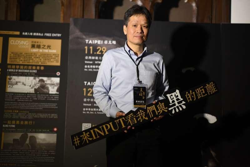 NHK紀錄片《消失的律師》導演黑柳誠司,希望藉此片與觀眾一起思考「法治」意涵。(圖:公視「世界公視大展精選」/小林賢伍攝)