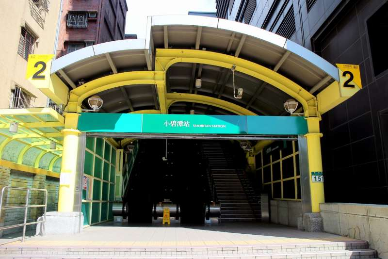 小碧潭站。(圖/維基百科)