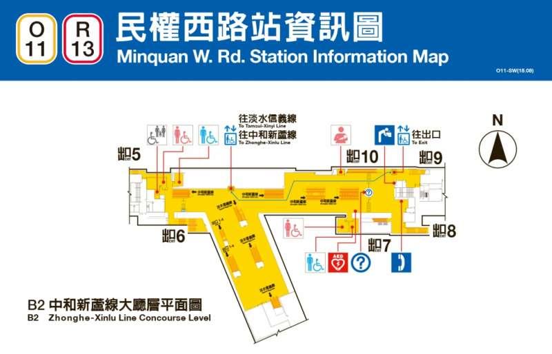 民權西路站為最多出口的捷運站。(圖/截自台北捷運)