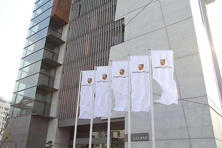 汎德永業集團的總部設於內湖行愛路 100 號,是以清水模外牆設計,獲得緣建築獎的大樓。(圖片取自u-car)