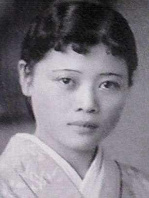太田靜子。(圖/維基百科)
