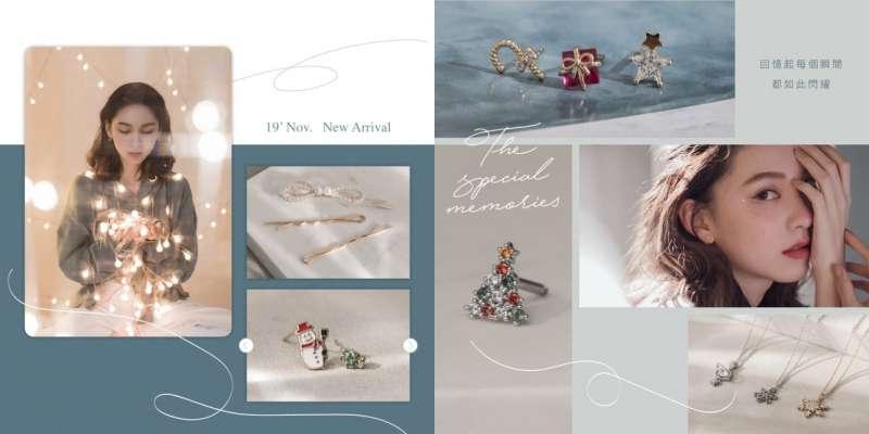VACAZA推出聖誕優惠組合,希望更多女孩們分享飾品穿搭的樂趣