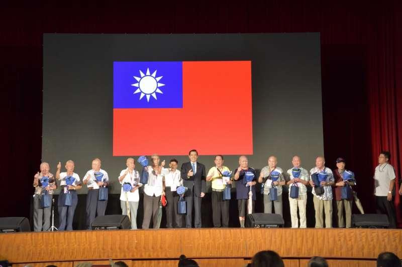 Ma.jpg 老兵們「光復台灣」、「保衛台灣」與「建設台灣」,沒有他們的付出就不會有今天的我們,請大家不要這群抵抗過紅色帝國的真英雄!(許劍虹提供)