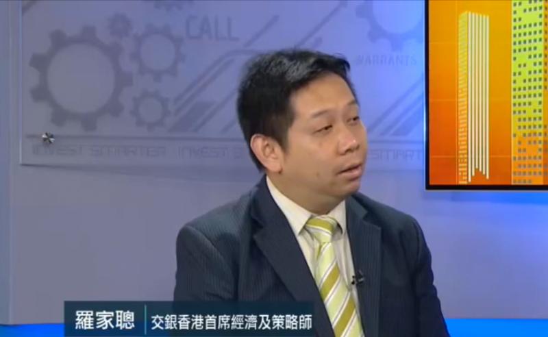 羅家聰在香港交銀國際擔任首席經濟師長達14年,卻在上月意外遭辭退,據了解原因是他和中國官方對反修例示威立場不同(圖片來源:ViuTV 影片截圖)