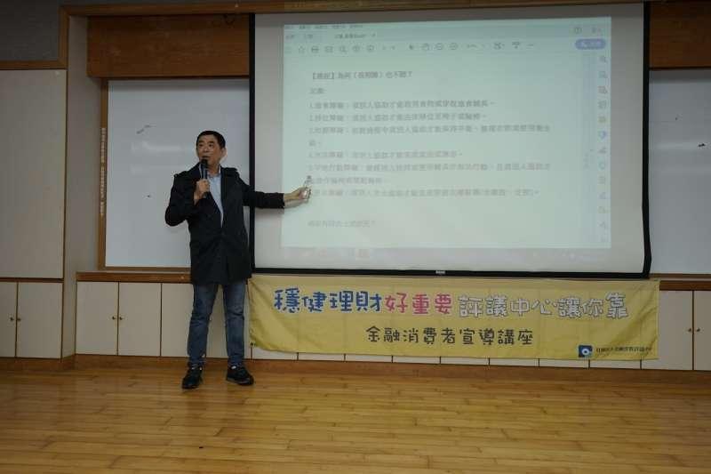 平名保險王劉鳳享保險的概念,應依自身狀況評估適合的險種。(圖/林維修攝)