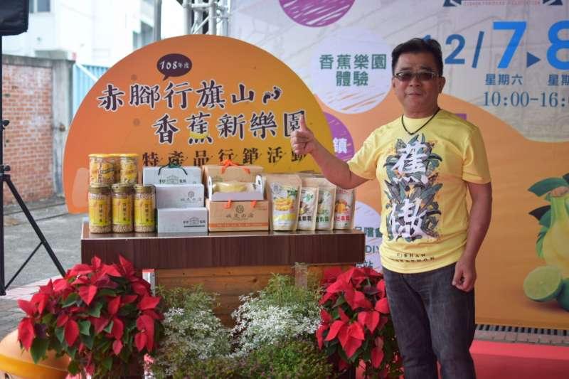 高雄市旗山區農會總幹事石檻彰提到,歡迎民眾來品嘗Q彈香蕉與各式蕉傲料理,體驗不同的香蕉新樂園。(圖/徐炳文攝)