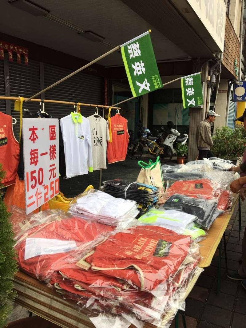 20191207-民進黨「湖水綠戰袍」相當搶手,在各競選場合中,也有許多攤販販賣非官方版「湖水綠戰袍」及相關競選小物。(黃信維攝)