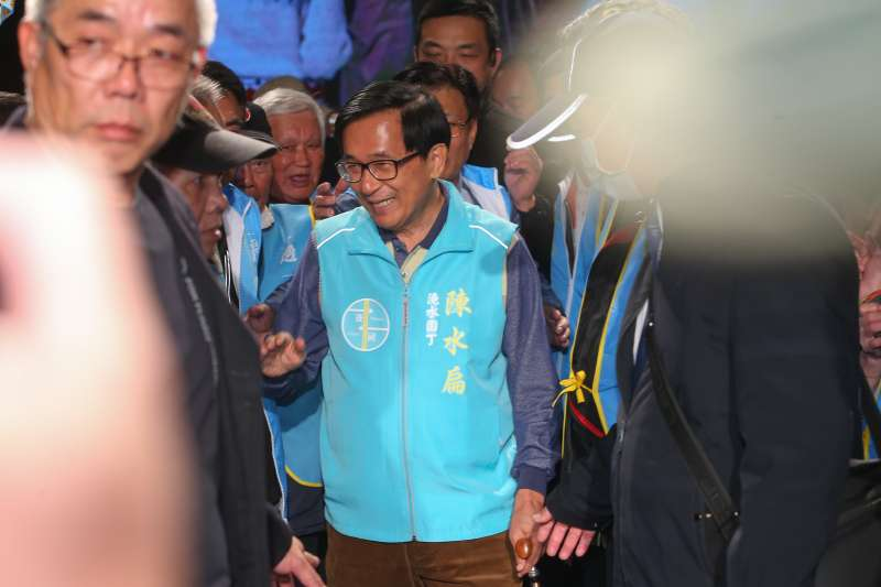 20191208-前總統陳水扁8日出席「一邊一國行動黨募款餐會」。(顏麟宇攝)