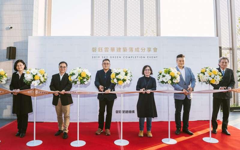 磐鈺建設攜手世界建築奧斯卡團隊打造綠建築,「磐鈺雲華」於11月29日竣工落成剪綵典禮。(圖/盤鈺建設提供)