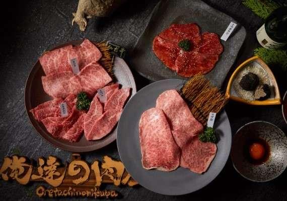 俺達の肉屋.png(圖/網路溫度計)
