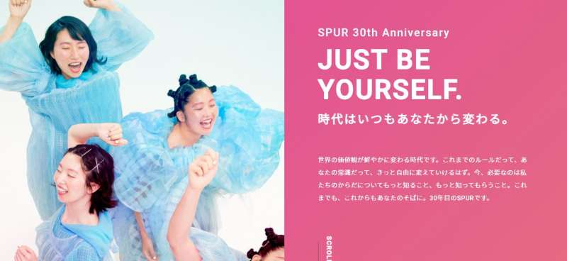 日本雜誌《SPUR》於東京澀谷一家商業設施的外牆擺上7000多包衛生棉,鼓勵民眾面對自己。(翻攝SPUR官網)
