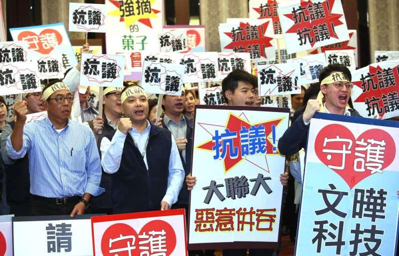 文曄員工示威抗議被大聯大收購。(郭晉瑋攝)