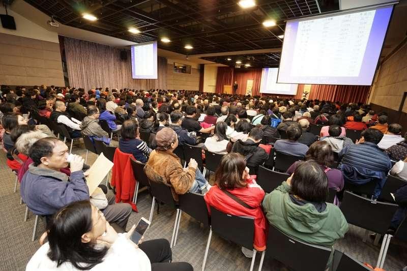 評議中心舉辦多場金融教育宣導座談,期望消費者能夠建立正確的金融知識與消費觀念。(圖/林維修)
