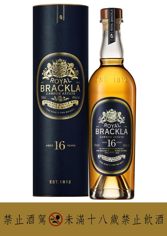 圖說:ROYAL BRACKLA皇家柏克萊16年單一麥芽蘇格蘭威士忌,明顯的木質調讓品飲者充分感受初次Oloroso雪莉桶的風味(圖 / 大盛酒品提供)