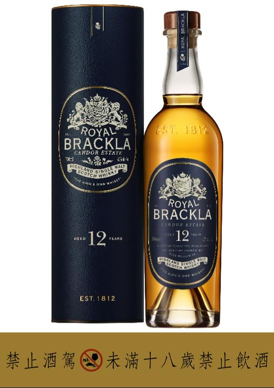 圖說:ROYAL BRACKLA皇家柏克萊12年單一麥芽蘇格蘭威士忌,在12年的酒體之中創造出細緻、複雜、優雅的感受(圖 / 大盛酒品提供)