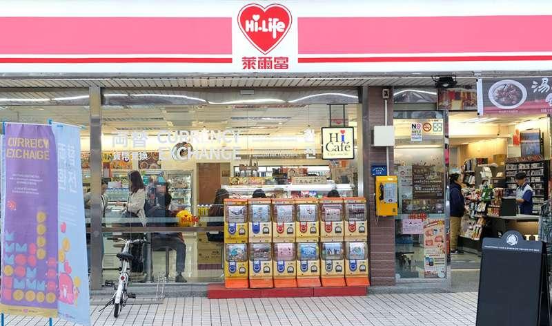 萊爾富推出「台外幣現鈔兌換機」 本土超商不本土 服務本國人也方便外國人(圖/ 萊爾富)
