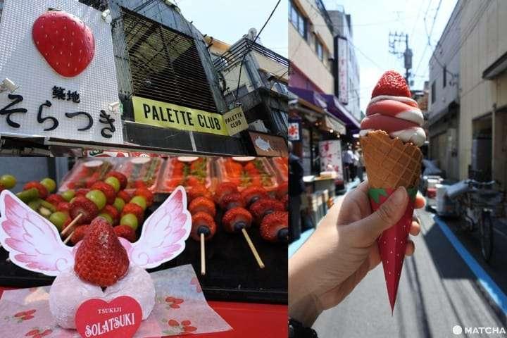 m12 草莓大福350日幣 冰淇淋600日幣。(圖/matcha)