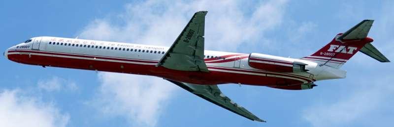 20191213-遠東航空12日無預警傳出停飛,震驚各界。(資料照,蘇仲泓攝)