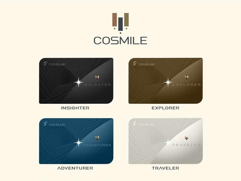 星宇航空公布「COSMILE」會員哩程方案,首創家庭帳戶制、累積哩程更快速(圖片來源:星宇航空粉絲團)