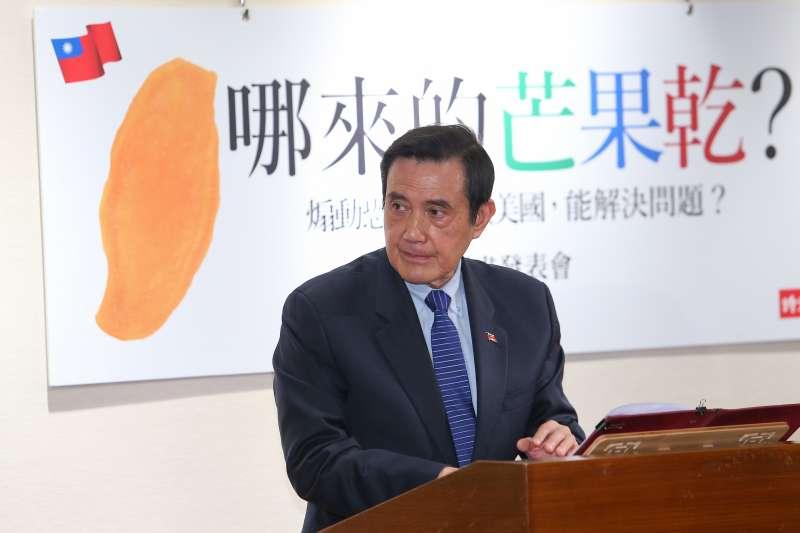 20191216-前總統馬英九16日出席「哪來的芒果乾」新書發表會。(顏麟宇攝)
