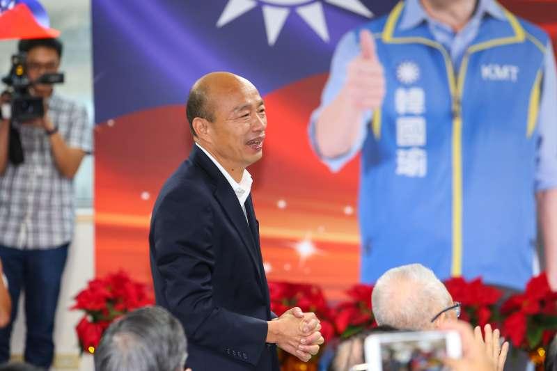 20191217-國民黨總統候選人韓國瑜17日出席全國工商界後援會成立大會。(顏麟宇攝)