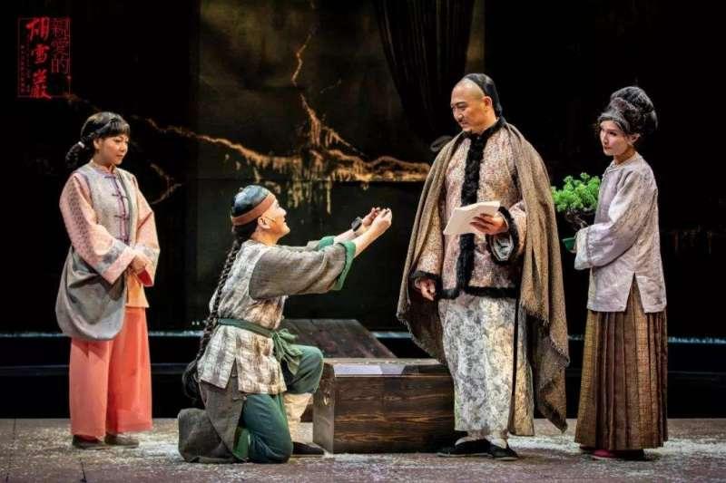 香港話劇團《親愛的,胡雪巖》劇照。圖/百度百科