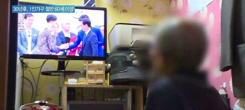 除獨居家庭數將增加外,受高齡少子化影響,高齡家庭也將成為南韓主流家庭型態。(翻攝影片)
