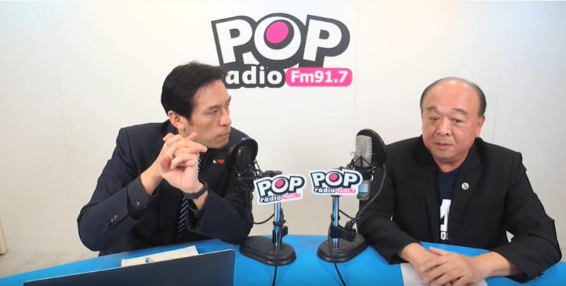 20191219-吳斯懷接受廣播節目《POP撞新聞》專訪,表示網軍的聲音只當成參考,並不那麼在意。(擷取自POP Radio聯播網官方頻道)