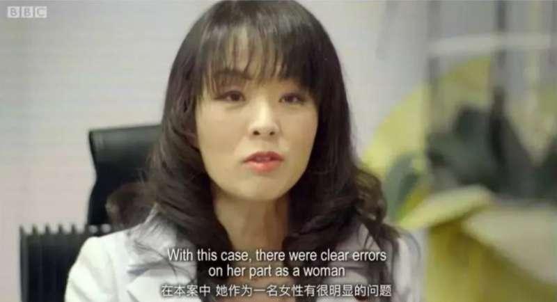 自民黨的國會議員杉田水脈在BBC紀錄片《日本之恥》(Japan's Secret Shame)中的發言。