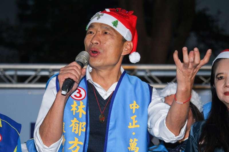 20191222-國民黨總統候選人韓國瑜22日出席林郁方競選活動。(蔡親傑攝)