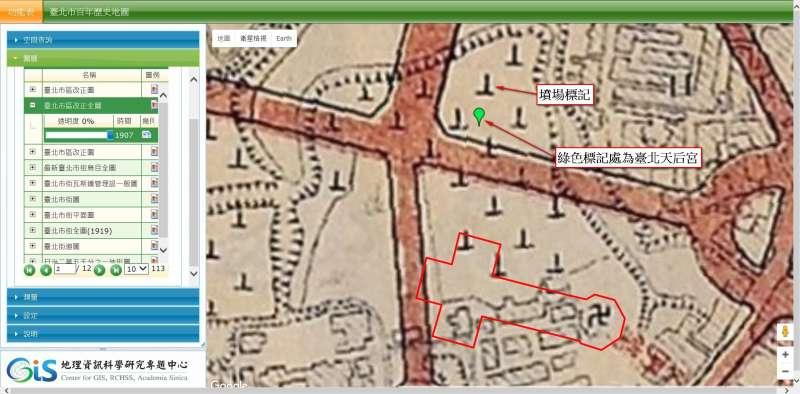 圖17:臺北天后宮和西門紅樓今昔位置對照圖