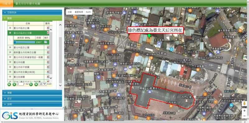 圖16:現今臺北天后宮和西門紅樓所在位置圖