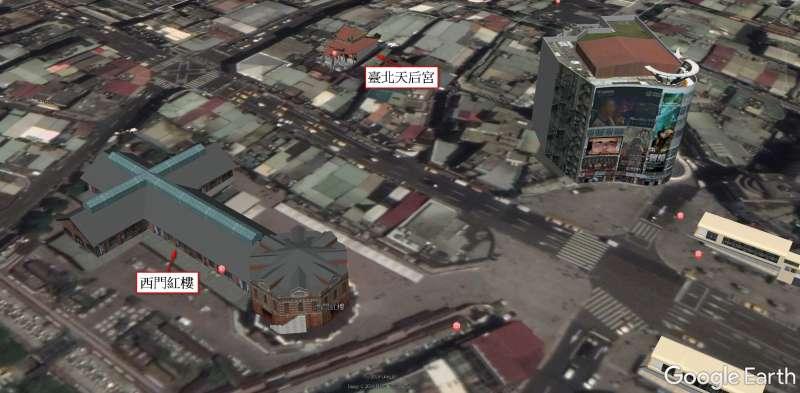 圖15:西門紅樓與臺北天后宮之3D立體圖示