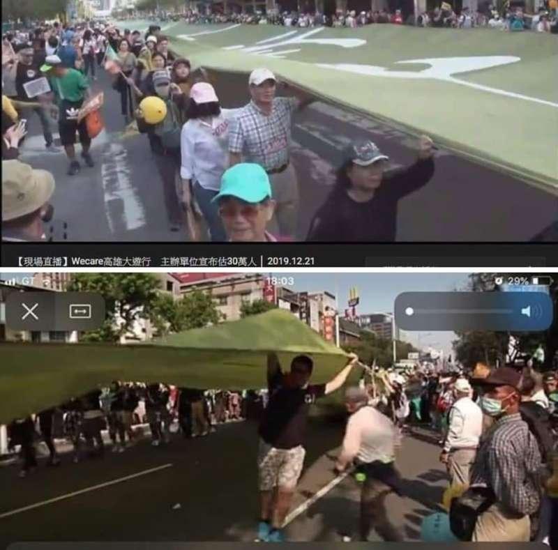 號稱「50萬人」的大遊行,卻奇怪地拉著又大又長,甚至超過遊行面積23的綠色布條,後來被拍到布條底下原來是空的?拿掉這條超大的「綠色遮羞布」,遊行人數還剩多少?(作者路懷宣提供)