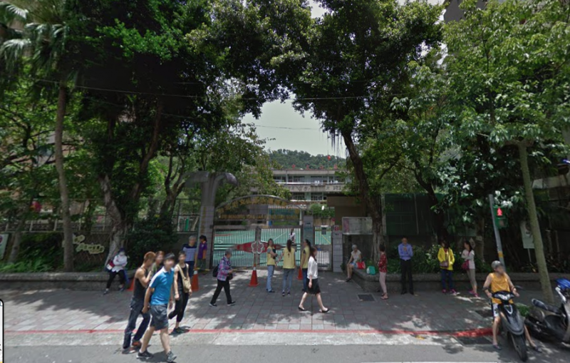 20191224-台北市永建國小。(取自GOOGLE MAP街景地圖)