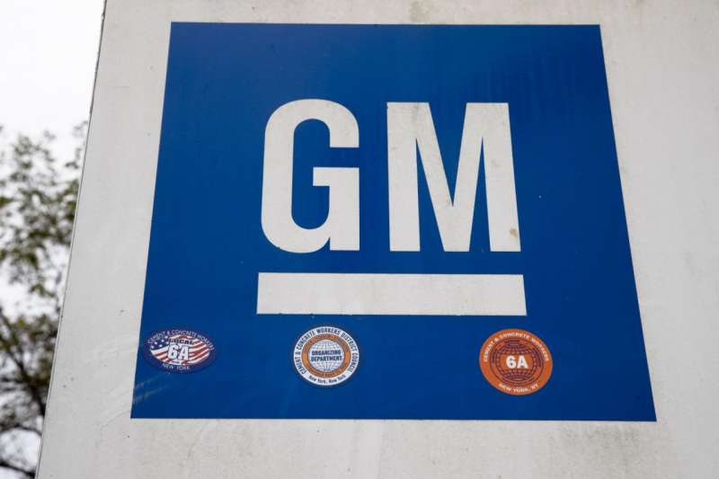 通用汽車(General Motors)本月就宣布與LG化學組建一家電池合資企業,為通用旗下多個車型供應電池。(AP)