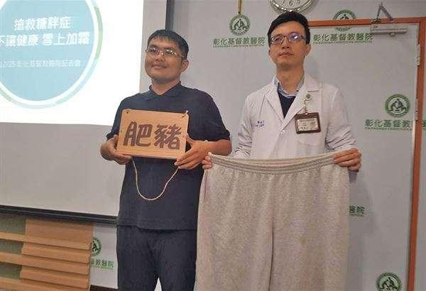 鄭畬方醫師表示,想要改善糖胖症,應從減重著手,才能治標又治本。圖/華人健康網