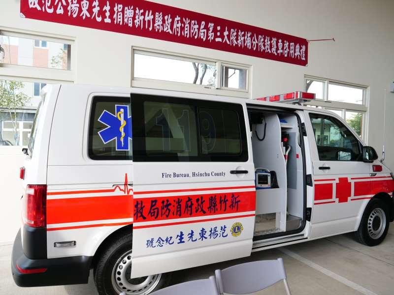 「范揚東先生紀念號」救護車配有一台百萬等級的最新醫療設備。(圖/新竹縣政府提供)