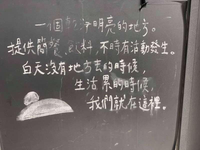 20191224-重修舊好(謝孟穎攝)