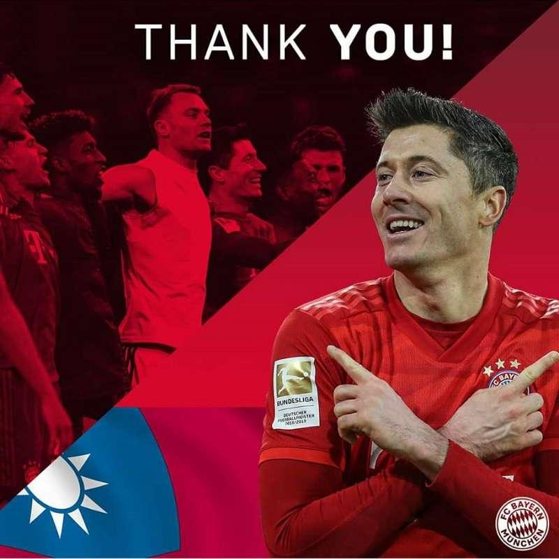 德甲拜仁慕尼黑在臉書感謝各國球迷支持,中華民國國旗也一度被放上粉絲專頁。(截圖自FC Bayern München臉書)