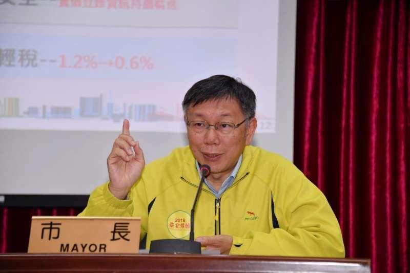 20191231-台北市長柯文哲31日主持記者會,宣示落實居住正義的決心。(台北市政府提供)