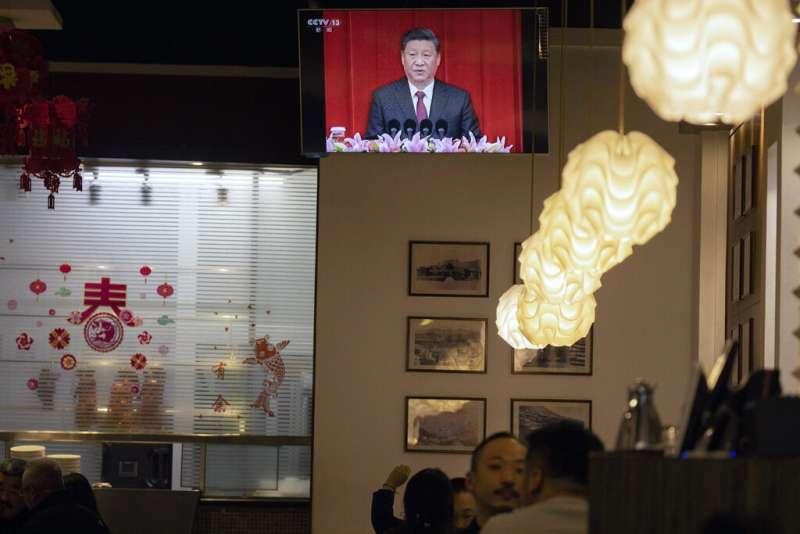 中國國家主席習近平發表新年談話。(美聯社)
