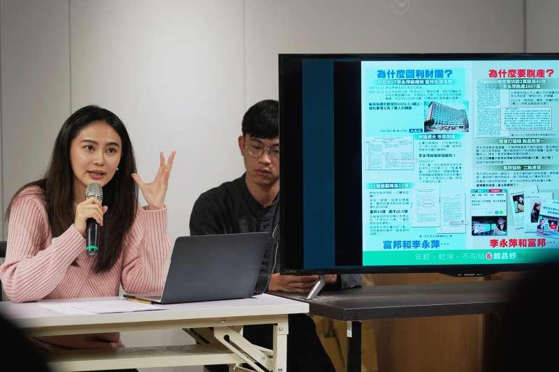 20200101-民進黨立委候選人賴品妤(左)1日在汐止競選總部召開記者會,說明文宣遭誣指為黑函。(賴品妤團隊提供)