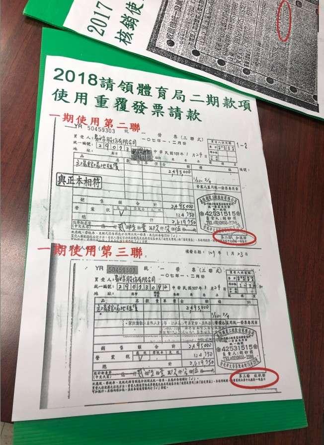 2020年1月2日,楊蕙如案,藍營台北市議員再開記者會,拿發票證據批「一魚多吃」(方炳超攝)