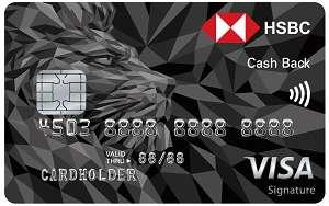 滙豐 現金回饋御璽卡(圖/取自滙豐銀行)
