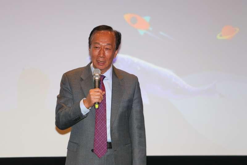 20200102-鴻海創辦人郭台銘2日出席第三屆鴻海獎學鯨頒獎典禮。(顏麟宇攝)