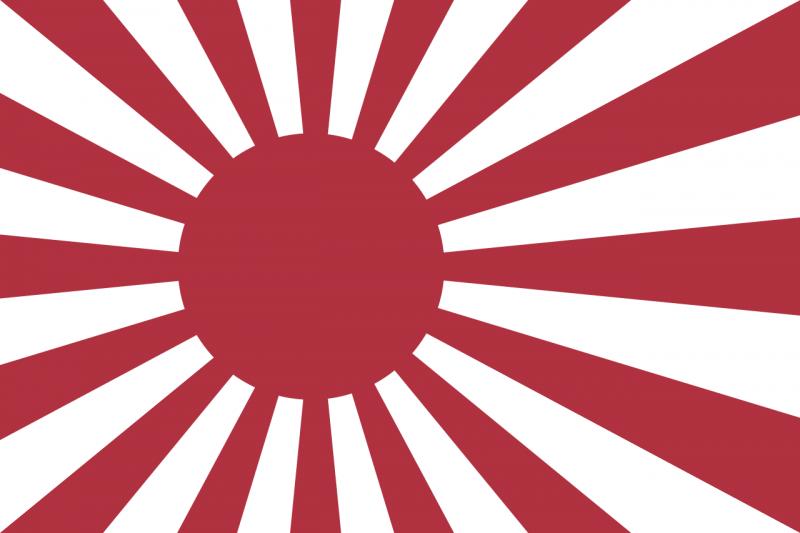 大日本帝國海軍軍艦旗。(public domain@wikipedia)
