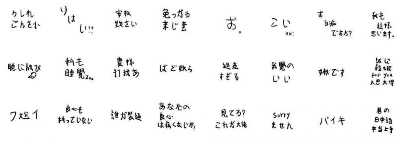 4(圖/YOTTA)
