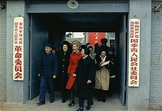 20200103-四季青人民公社。(資料照,取自維基百科)