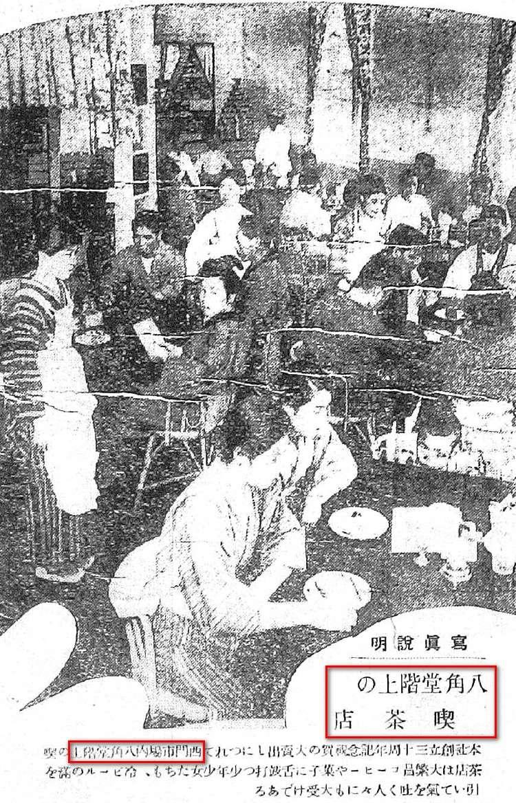 圖6:出自臺灣日日新報,1928年4月27日第2版。(圖/黃正安)